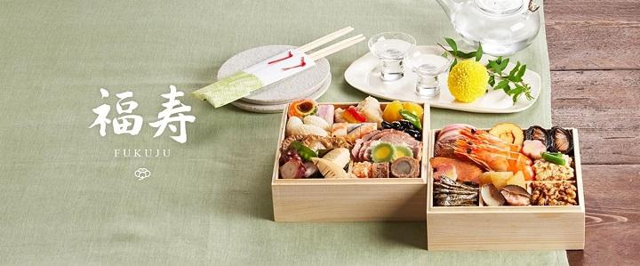 オイシックスのおせち料理『福寿』お得な早割で1,100円割引!