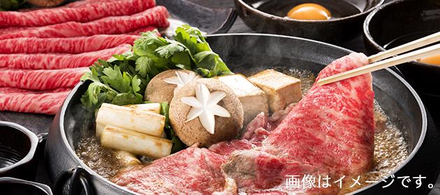 暁+宮崎牛すき焼き01