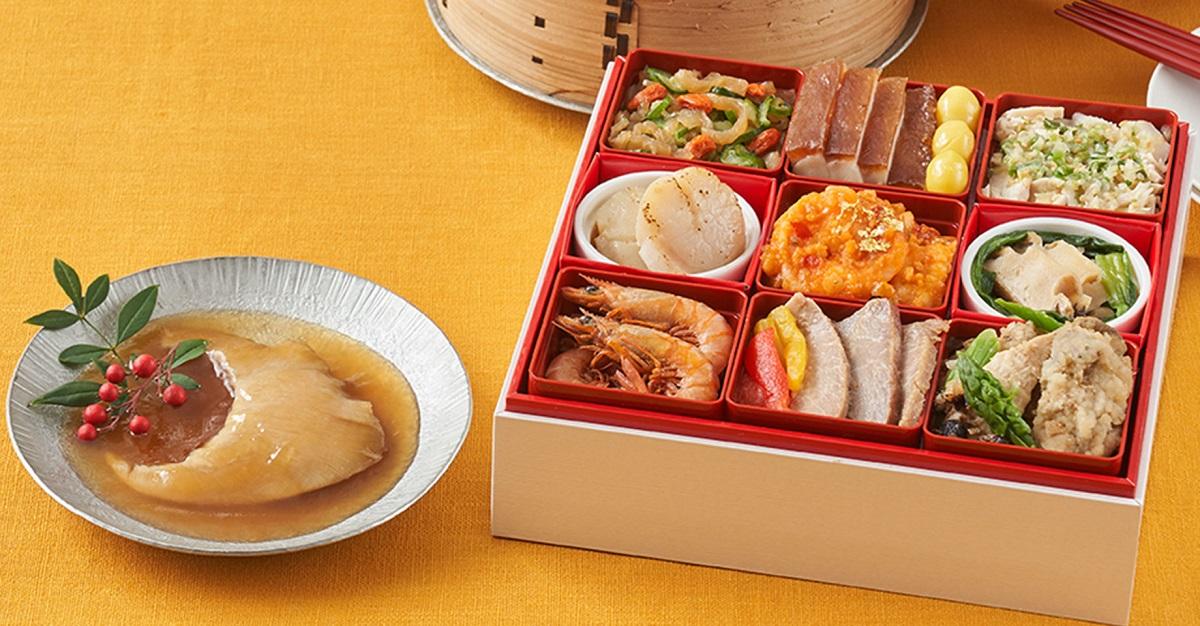 2022年オイシックスのおせち料理『本格中華オードブル』お得な早割で2,000円割引!
