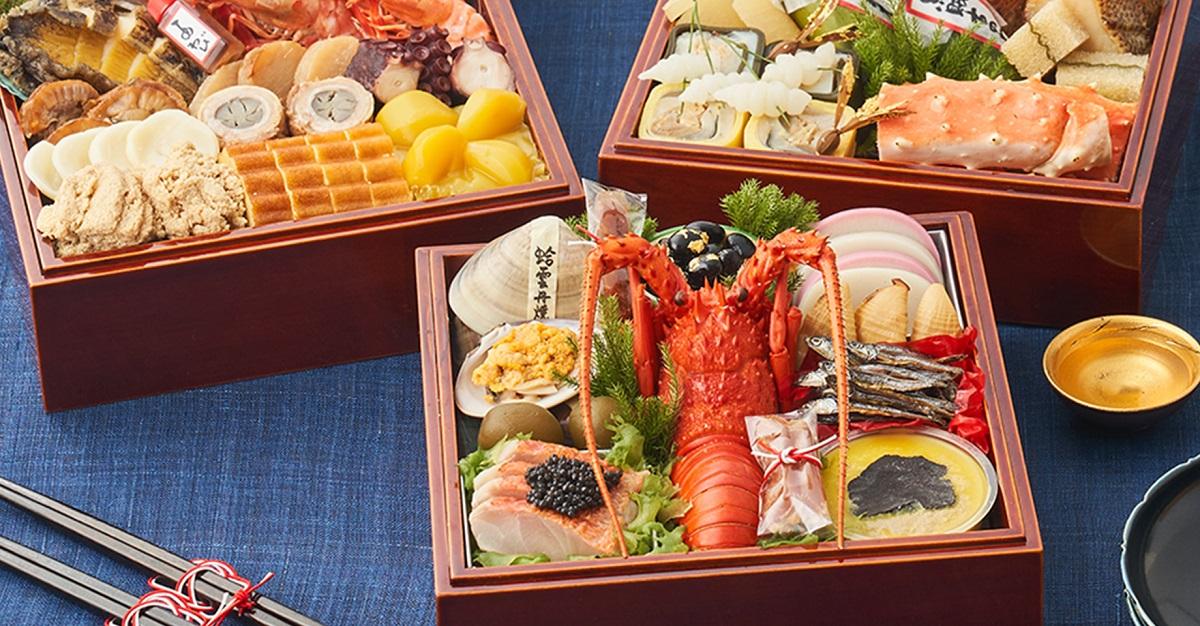 オイシックスのおせち料理『瑠璃』お得な早割で6,500円割引!