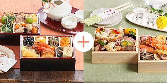 オイシックスのおせち料理『福寿』お得な早割で1,100円割引!結