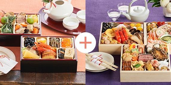 オイシックスのおせち料理『上高砂』お得な早割で3,000円割引!『結』+『上高砂』