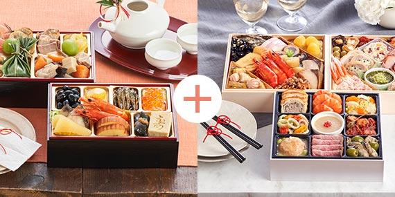 オイシックスのおせち料理『高砂×DEAN&DELUCAオードブル』お得な早割で1,200円割引!結