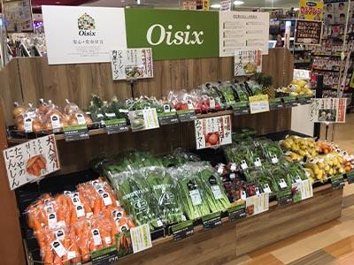 オイシックス販売店舗|ライフ 大崎ニューシティ店(東京都品川区)oisix