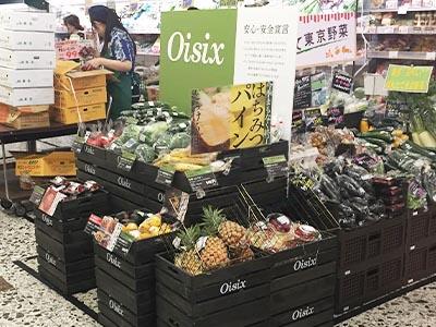 オイシックス販売店舗|丸正 四谷総本店(東京都新宿区)oisix店舗情報