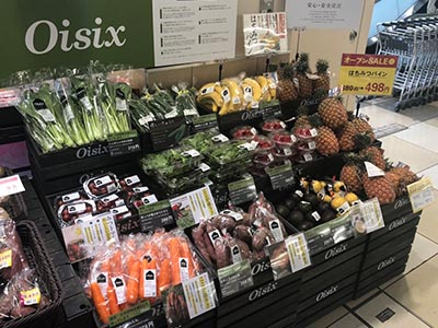 オイシックス販売店舗|東急ストア たまプラーザテラス店(神奈川県)oisix