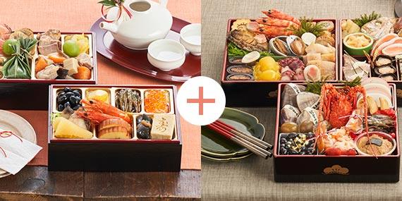 オイシックスのおせち料理『翠玉』お得な早割で5,000円割引!結